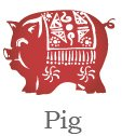pig-zodiac1